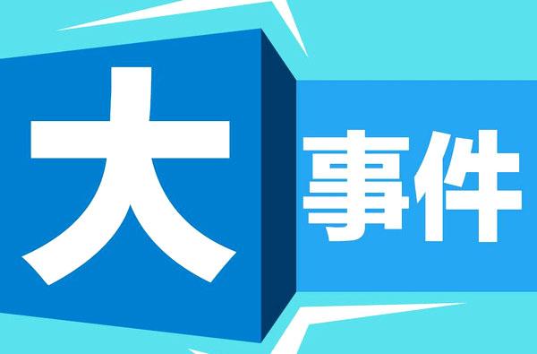 logo 标识 标志 设计 矢量 矢量图 素材 图标 600_395