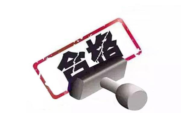 空气能热泵热水器抽检合格